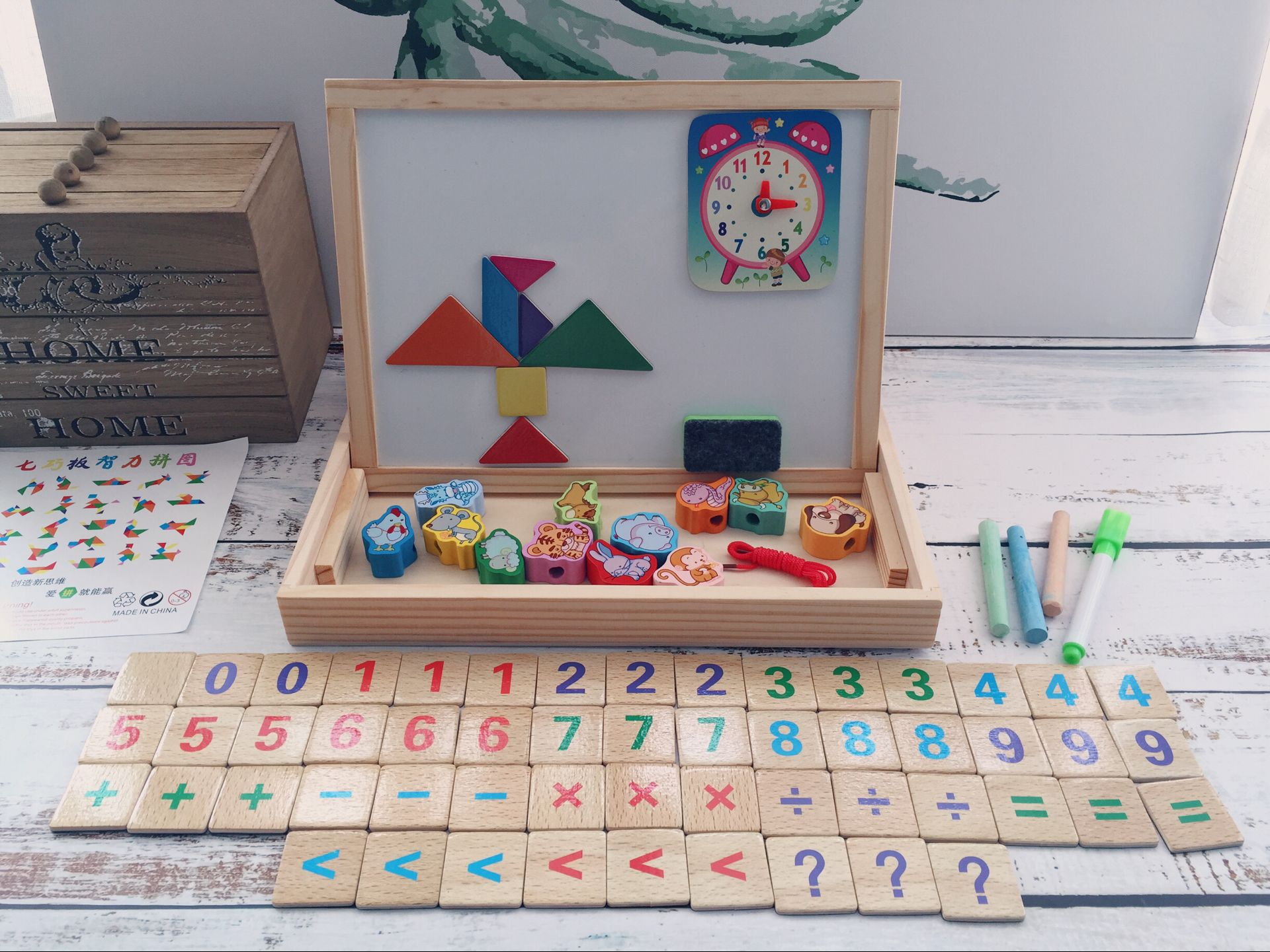 Early Educational Teaching Aid Toy Multi-functional With Numbers Computing Educational Toy Kindergarten Early Childhood Educatio