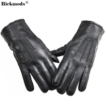 Guantes Winter Gloves Leather Gloves Men All Handmade Deerskin Lining Stripes Style Soft Delicate Price Concessions Direct
