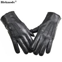 Guantes gants dhiver en cuir pour hommes, tous faits à la main, doublure en cuir à rayures, doux et délicat, prix Direct, Concessions