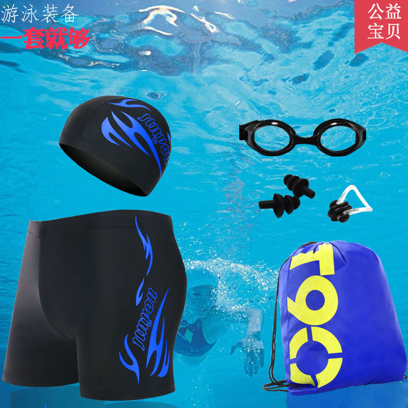Men Industry Angle Swimming Trunks Quick-Dry Hot Springs Bathing Suit Large Size Adult Fashion Swim Cap Case Equipment