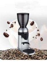 Электрическая кофемолка эспрессо автоматическая мельница регулируемая