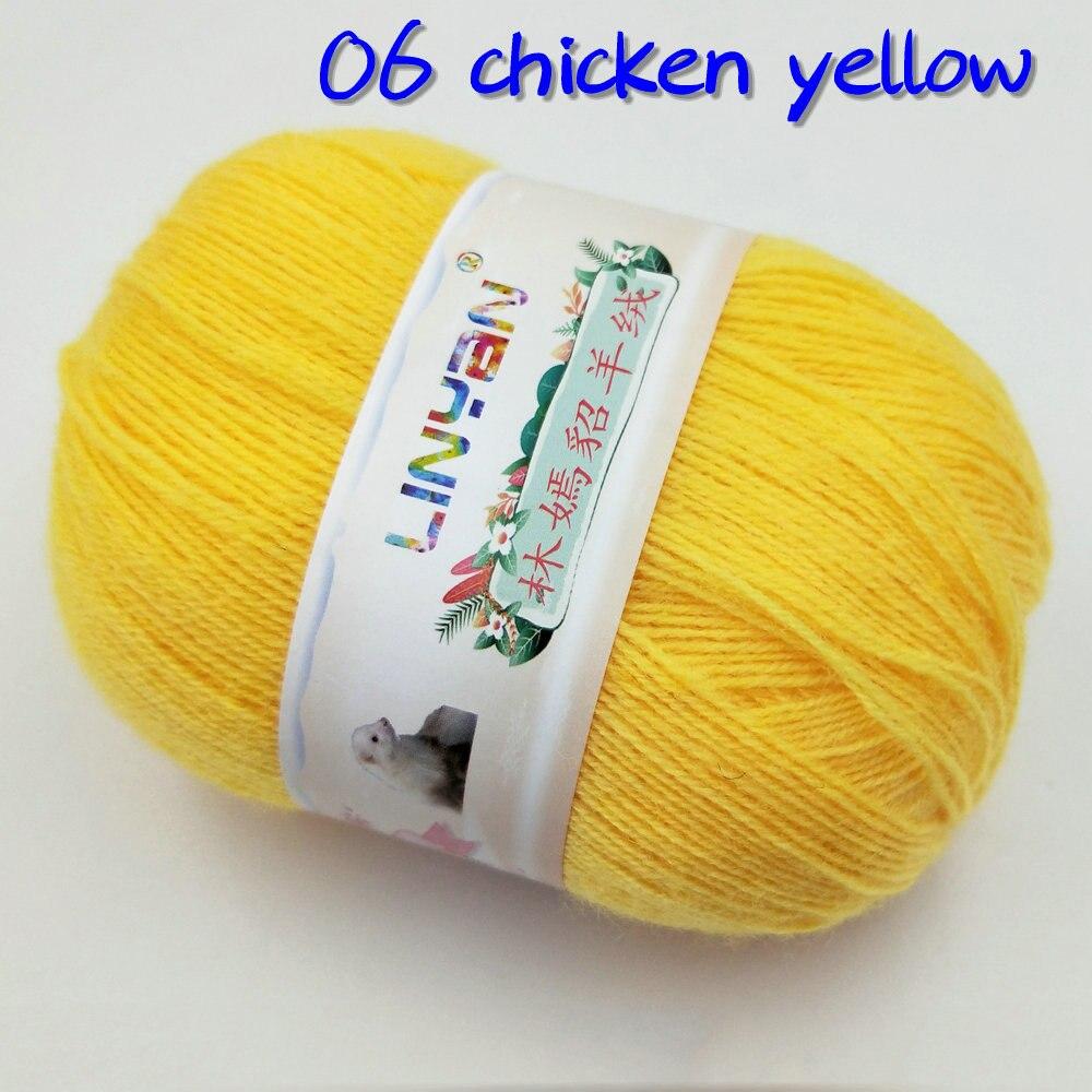 06 chicken yellow