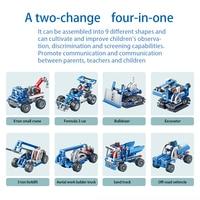 kidsbits 9 in1 Technology Assembled Building Blocks STEM Dump Truck Series Mining Machine Series Toys for Children Boy Gift DIY 1