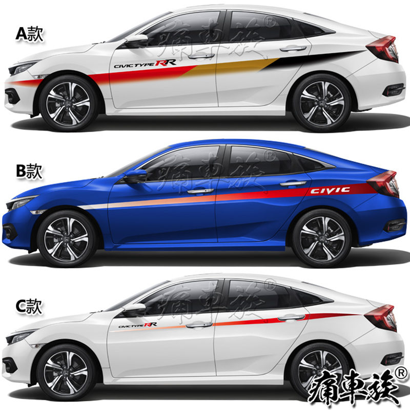 Car stickers FOR Honda new Civic decoration modified body stickers FC1 car stickers color strip Civic 2016 2019|Car Stickers| |  - title=