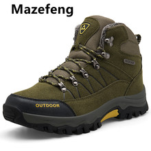 Mazefeng 2019 Super Warm Winter Men Boots Men Winter Shoes Male Military Fur Boots Men Shoes Zapatos Hombre High Quality(China)
