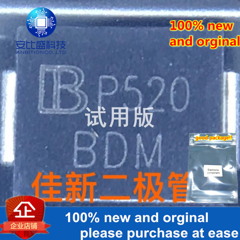 30pcs 100% New And Orginal SMCJ7.0CA 7V Bidirectional TVS Protection Diode DO214AB Silkscreen BDM  In Stock