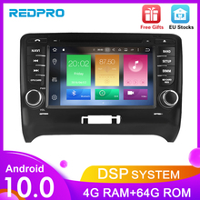 "7 ""IPS Android10.0 รถDVDสำหรับAudi TT 2006 2012 รถสเตอริโอ 2 DINวิทยุGPSนำทางBluetooth FM WiFiมัลติมีเดีย"