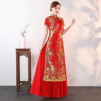 Qipao largo con cuello mandarín para mujer, vestido de fiesta chino elegante con botones y lentejuelas Rojas