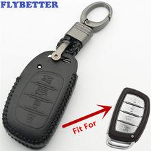 Flybetter chaveiro de couro genuíno 4 botão caso chave inteligente capa para hyundai ix25/ix35/elantra/sonata/i40 estilo do carro (b) l278