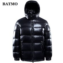 BATMO 95% wit eendendons hooded jassen mannen, mannen winter donsjacks, parka mannen, plus-size M-4XL R103(China)