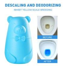 1 шт. = 90 дней супер чистящее средство для унитаза медведь синие пузыри, для унитаза освежитель воздуха для туалета унитаз сокровище домашняя освежитель воздуха аромат диффузор