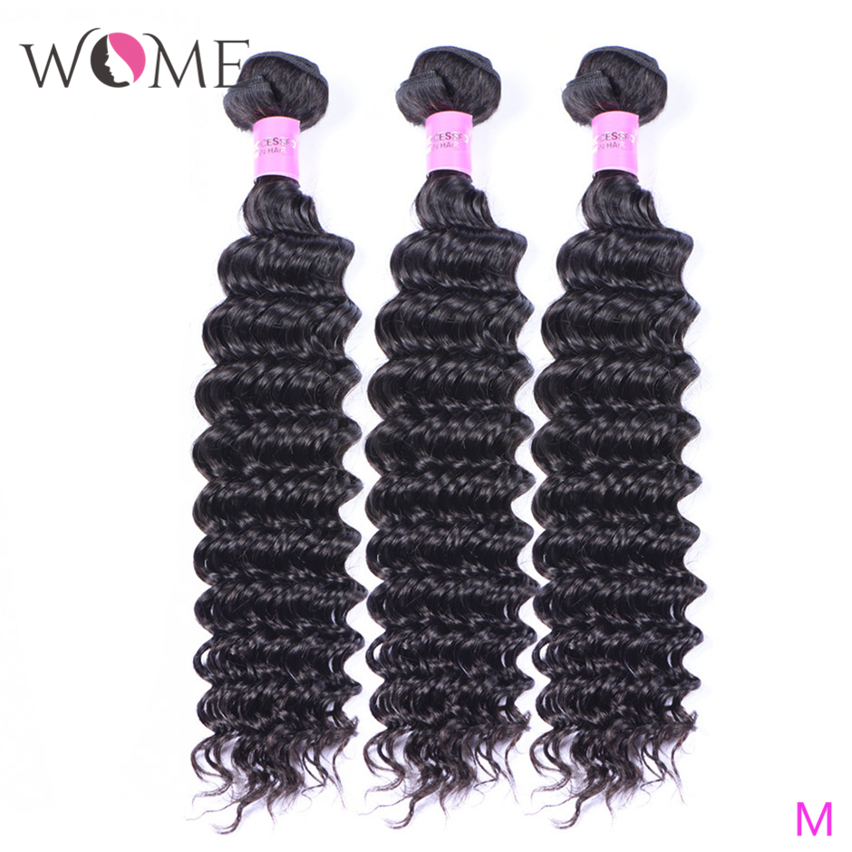 WOME Braziian Deep Wave Bundles Hair 100% Human Hair 1/3/4 Bundles Deal 10-26 Inches Natural Color Non-remy Hair Weave Extension