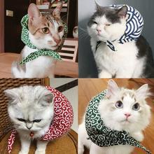 Новый ошейник в форме ткани японском стиле для домашних животных