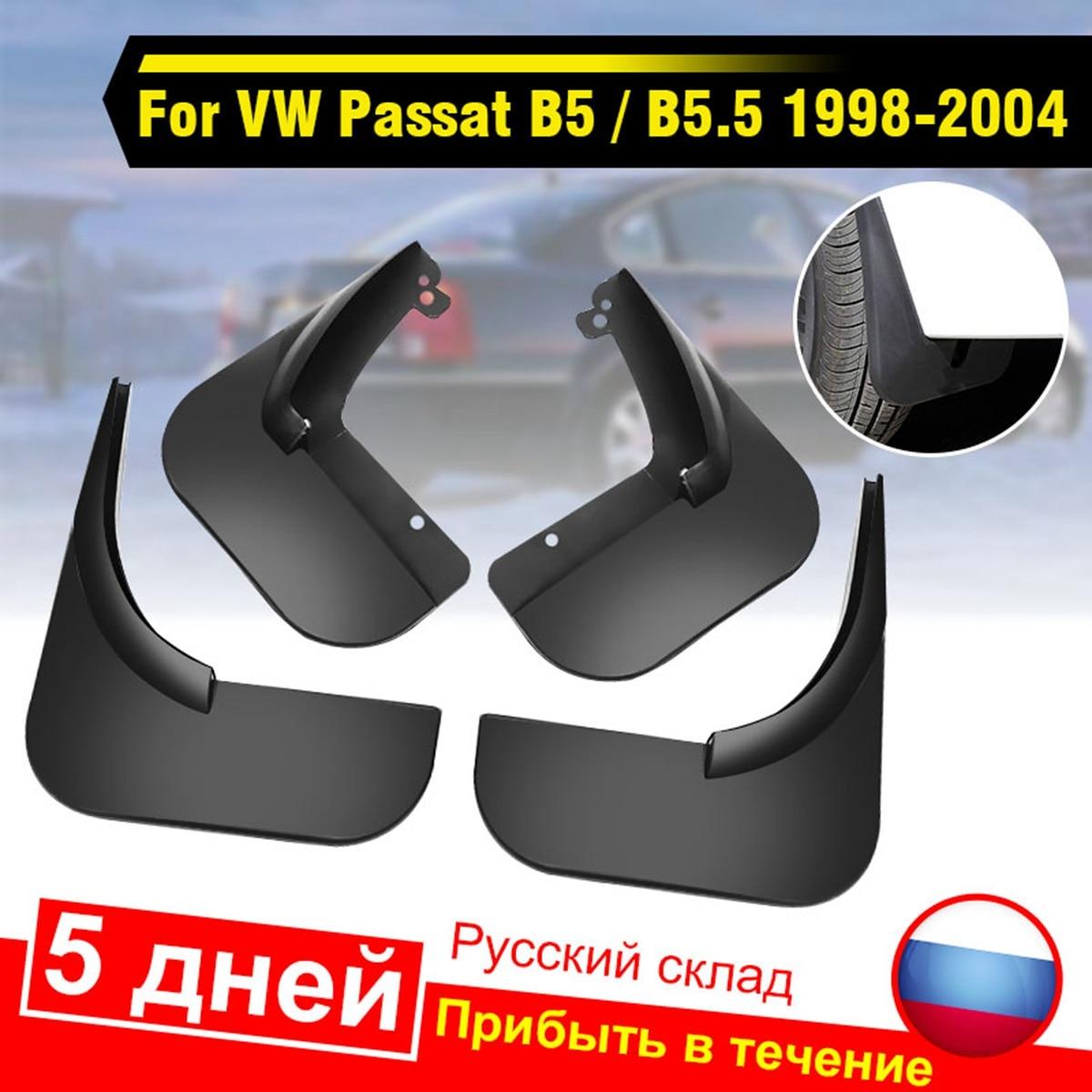 4Pcs รถด้านหลัง Mud FLAP Mudguards Splash Guards สำหรับ VW Passat B5/B5.5 1998-2004