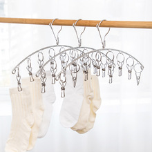 Clip Socks Underwear Drying-Rack Multi-Function Stainless-Steel Baby Home 1pcs Windproof