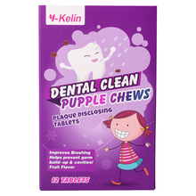 Y-kelin Dental Plaque Disclosing Tablet 12 Tabs teeth plaque disclose dental  indicator bacterial