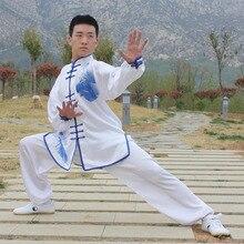 цена на 10 white blue and white porcelain lotus Tai Chi clothing long sleeve Kung Fu uniform Wushu TaiChi uniform martial arts suit