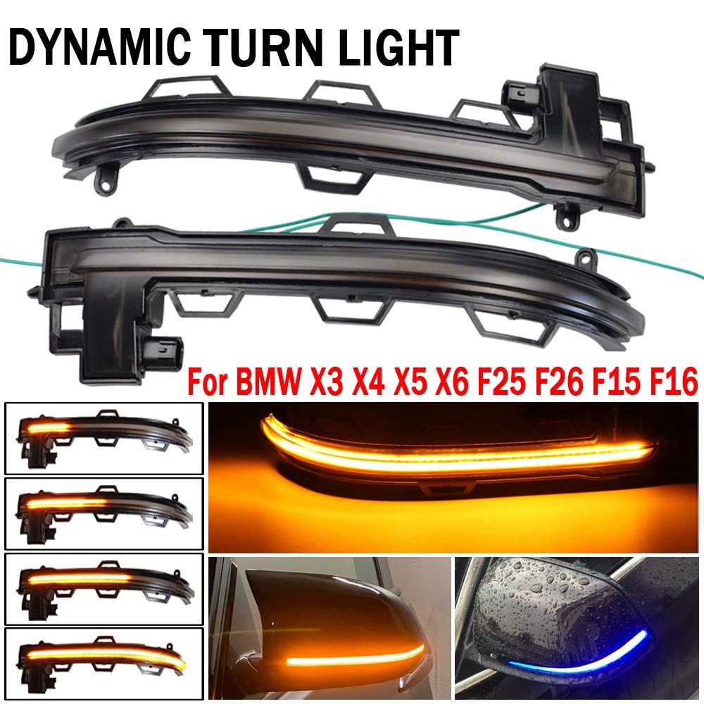 Копченый зеркала последовательный сигнал поворота светильник для BMW X3 F25 X4 F26 X5 F15 X6 F16 2014-2018 светодиодный динамический сигнал поворота светил...
