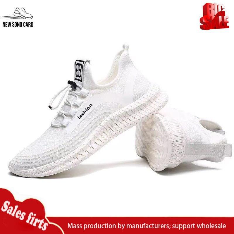 Men's Athletic Shoes Casual Shoes Do Not Add Rubber Shoes Men's Shoes Vulcanized Shoes Men's Air Mesh Lace Wear-resistant Shoes