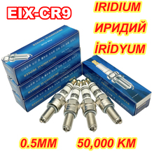 2pcs nickel Iridium Motorcycle Spark Plug EIX CR9 E CR8 EIX CR8 FOR CR9EK CR8EK CR9EIX CR9E CR9EIA 9 CR9EB CR9E IU27 IU24