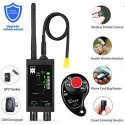 Detector antiespía de Radio 1MHz-12GH, Detector de señal RF del FBL GSM, rastreador automático, localizador GPS, Bug con antena LED magnética larga