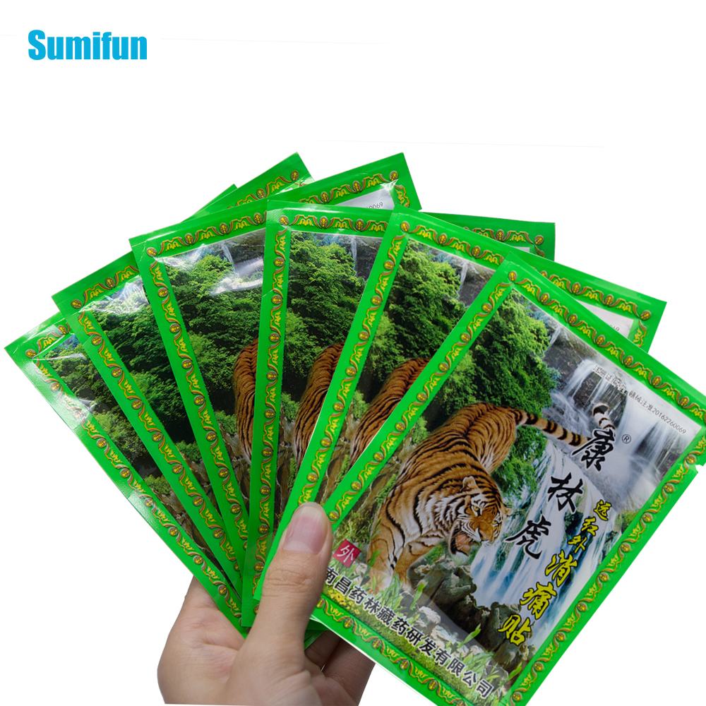 8 Pcs / 1bags Tiger Balm Medical Plasters Muscular Pain Patch Chinese Meridian Stress Binder Patch Arthritis Plaster C1489