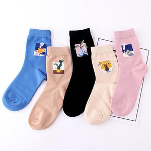 Socks Female Hot-Sale Cotton 1-Pair Plant Jacquard Cactus Funny Wild New-Style Solid-Color