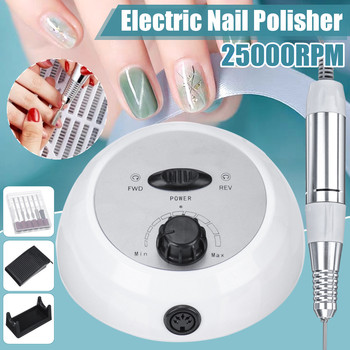 25000RPM Electric Nail Polisher Drill Machine Mill Cutter Sets For Manicure Nail Tips Manicure Electric Nail Pedicure File