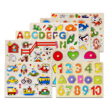 Animal Number Letter Hand Grab Plate Jigsaw Puzzle Imposition 1-3-4 Year Beneficial Wisdom Power Baby Woodiness Toys