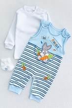 Фигурка Кролик Детский комбинезон для мальчиков