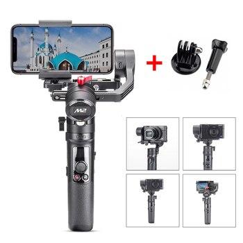 Estabilizador cardán portátil de 3 ejes Zhiyun Crane-M2 para cámaras sin espejo teléfono inteligente y Cámara de Acción con tornillo adaptador para gopro