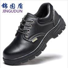 Для мужчин Мужская обувь на открытом воздухе Безопасность в