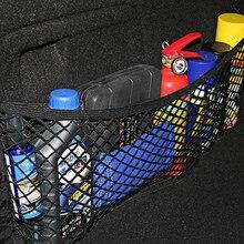 Red de equipaje de coche para Audi A4 B5 B6 B8 A6 C5 C6 A3 A5 Q3 Q5 Q7 BMW E46 E39 E90 E36 E60 E34 E30 F30 F10 X5 E53 X6 Accesorios