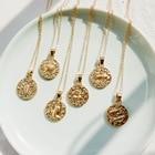 Gold Color 12 Conste...
