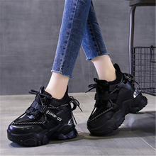 Женские массивные кроссовки повседневная сетчатая обувь на платформе