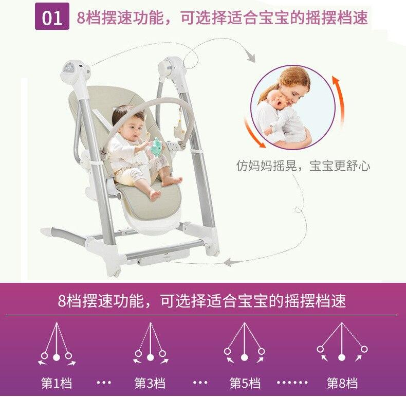 H9b3d09a810b34e809ea32ed83869dfe0b Child dining chair electric coax baby artifact baby rocking blue chair child dining chair multifunctional baby rocking chair