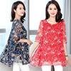 2020 New Summer Middle Aged Women Elegant Floral Blouse Tops Female Fashion Chiffon Bottoming Camisetas Plus Size 4xl Shirt W12 5