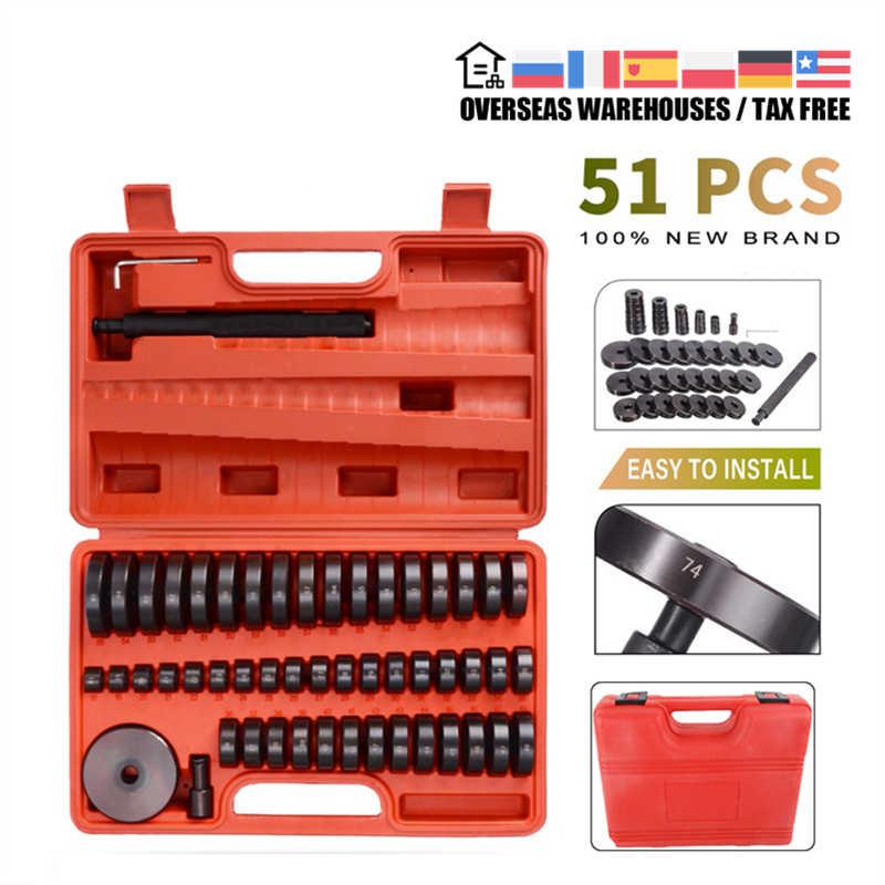 Custom Bush  Bearing Seal Driver Master Set Discs 18-65 mm 51 pcs
