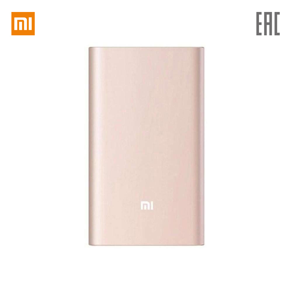 Power Bank Xiaomi VXN4195US external battery portable charging Mobile Phone Accessories 5v 3200mah external charging battery usb cable for samsung i9500 i9300 n7100 silver