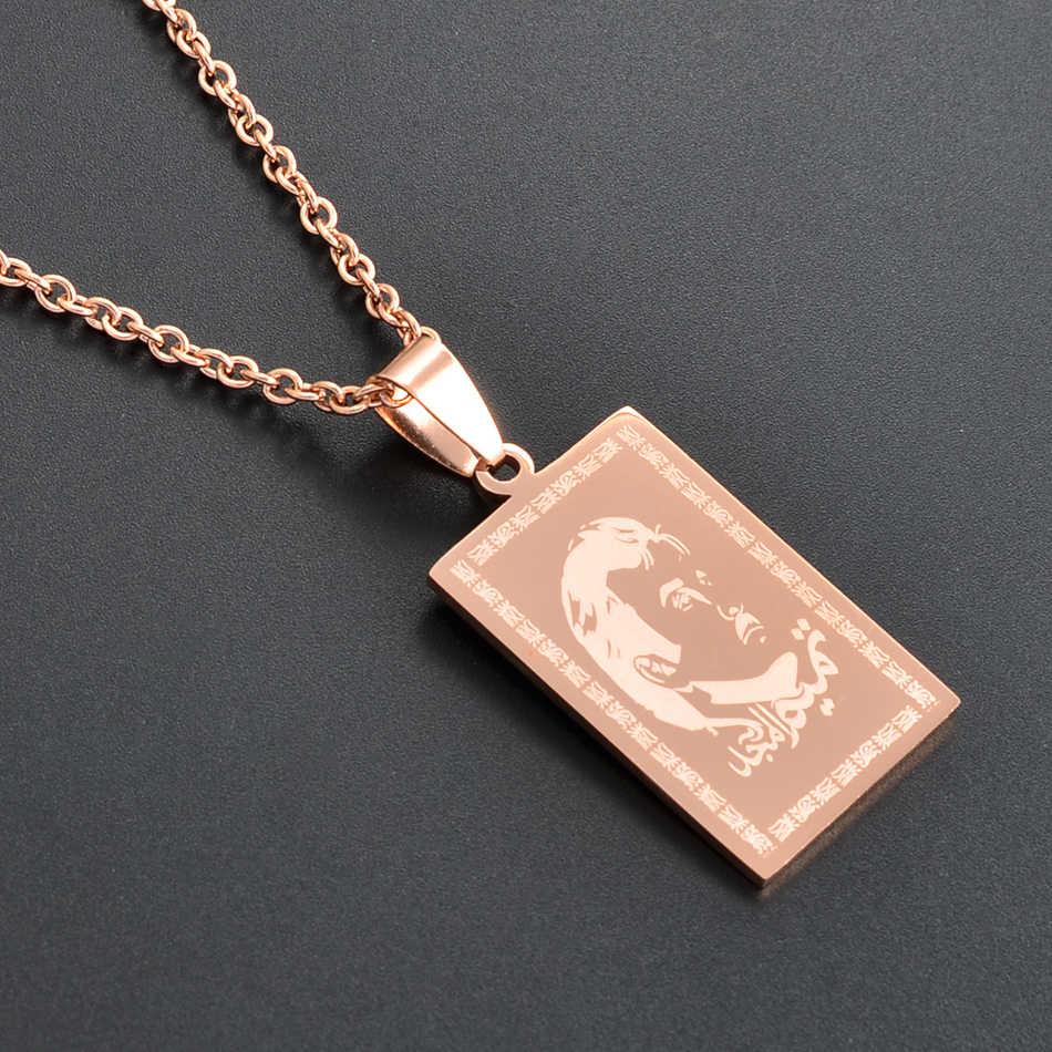 Anniyo katar naszyjniki dla kobiet/mężczyzn, złoty kolor/Light Rose Gold/srebrny ze stali nierdzewnej biżuteria patriotyczne prezenty #029721