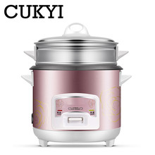CUKYI mini rice cooker lunch box 1.5L capacity 220V input suited for 1-2 people can stew soup heating lunch kitchen cooker(China)