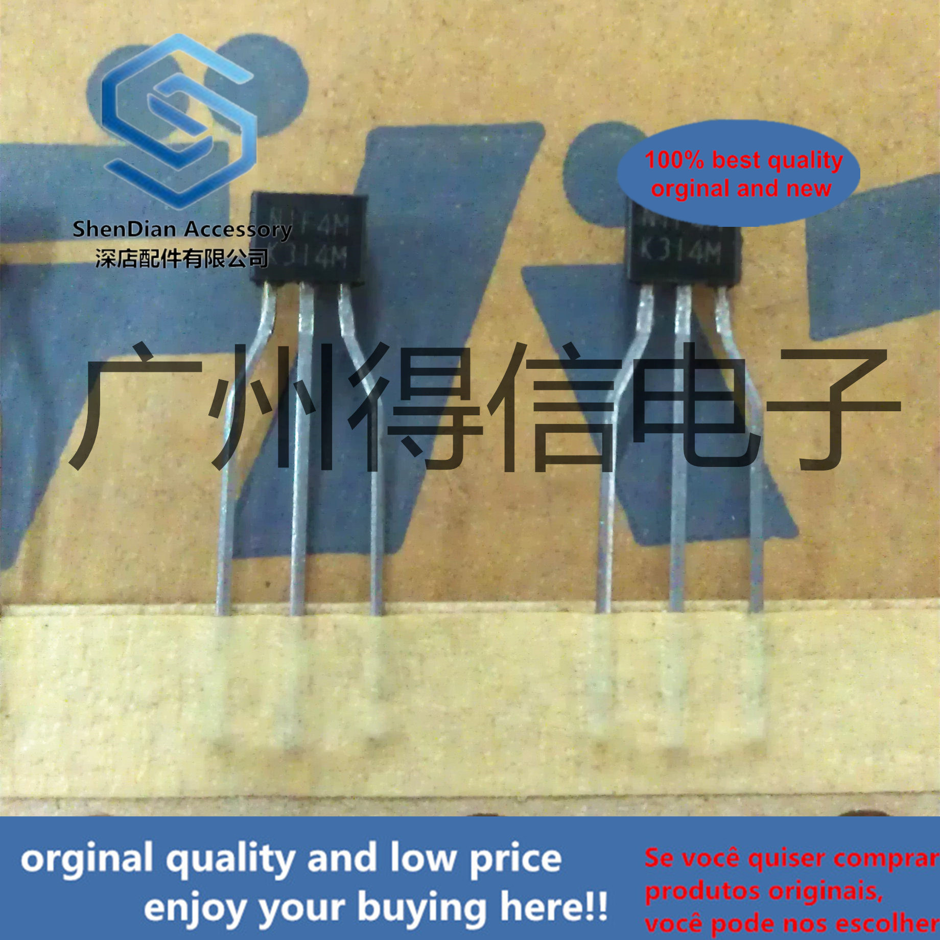 30pcs 100% Orginal New BN1F4M  TO-92S Built-in Resistance R1R2 Are All 22KΩ Taping  Real Photo