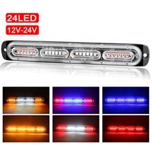 12V 24V 24 LED çakarlı lamba polis arabası Moto kamyon LED yan işaret lambaları beyaz Amber kırmızı mavi flaşör uyarı işık