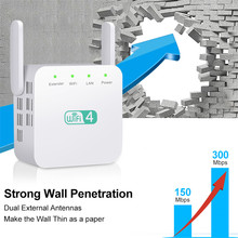 Wireless WiFi Booster Extender