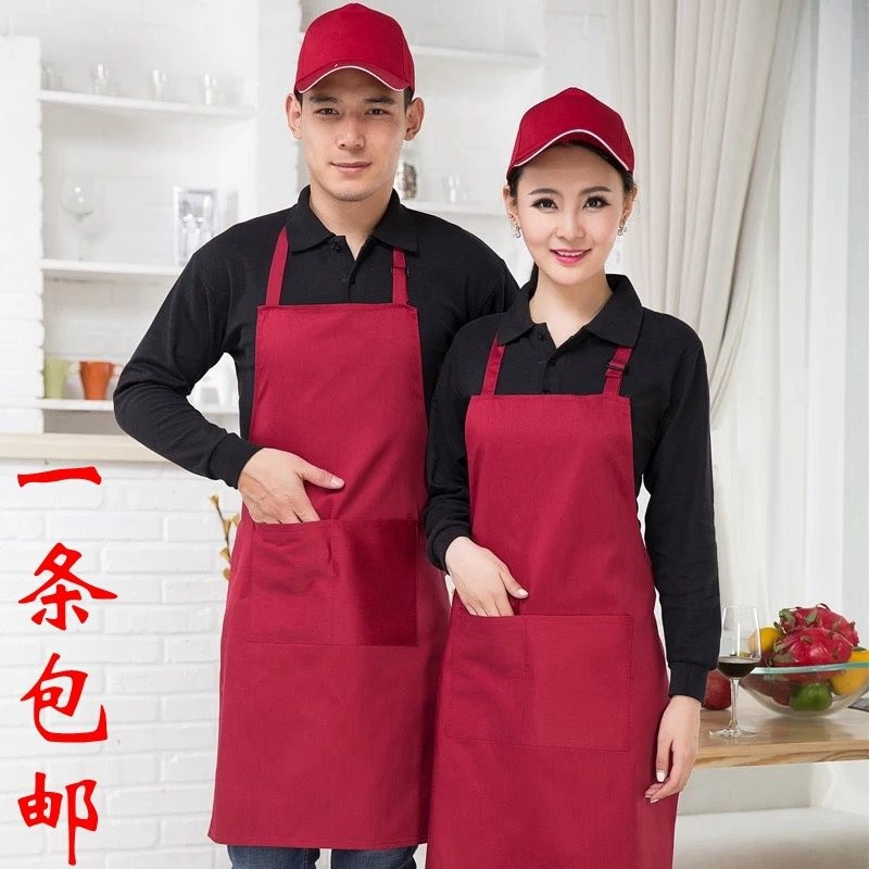 . Halter Black And White with Pattern Oil Resistant Work Men's Semi Waist Men And Women Hotel Household with Pocket Apron Waterp|Oversleeves| |  - title=