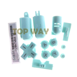 Image 4 - 1set Replacement ABXY L R D Pad Cross Button Full Button Set For Nintend DS Lite For NDSL Console Buttons Kit
