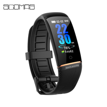 SCOMAS Sport Smart Bracelet Fitness Track Heart Rate Monitor Band Waterproof IP67 Smartband Women Watch for iOS Andriod