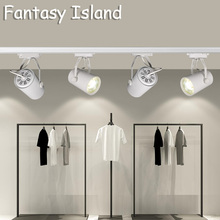 Fantasy Island commerical light highlight track rail clothing shop exhibition AC85-265V 10/12/15/18/20W lamp