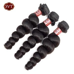 Пучки волос SVT, волнистые, с закрытыми волосами, 3 пучка