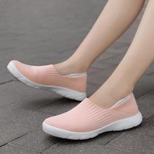 Kobiety dziewiarskie płaskie buty oddychające wkładane mokasyny 2019 jesienne czarne wygodne buty do chodzenia na co dzień mieszkania mokasyny obuwie tanie tanio VTOTA Mesh (air mesh) Podstawowe Płytkie Lato Slip-on Stałe Dla dorosłych Okrągły nosek Pasuje prawda na wymiar weź swój normalny rozmiar